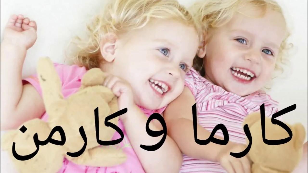 صورة اسماء بنات ناعمه , اجمل اسماء بنات رقيه