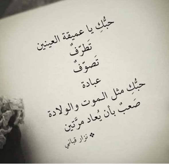 كتاب حياتي كلمات