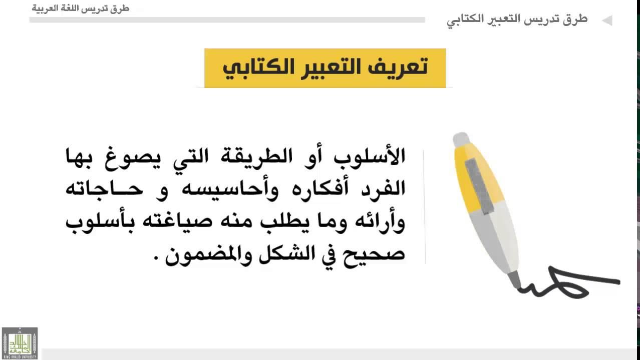 صورة مقدمة للغة العربية , افضل مقدمة عربيه ممكن ان تقرائها