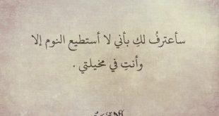 كلام زعل للحبيب , كلمات تجعل القلب يبكي