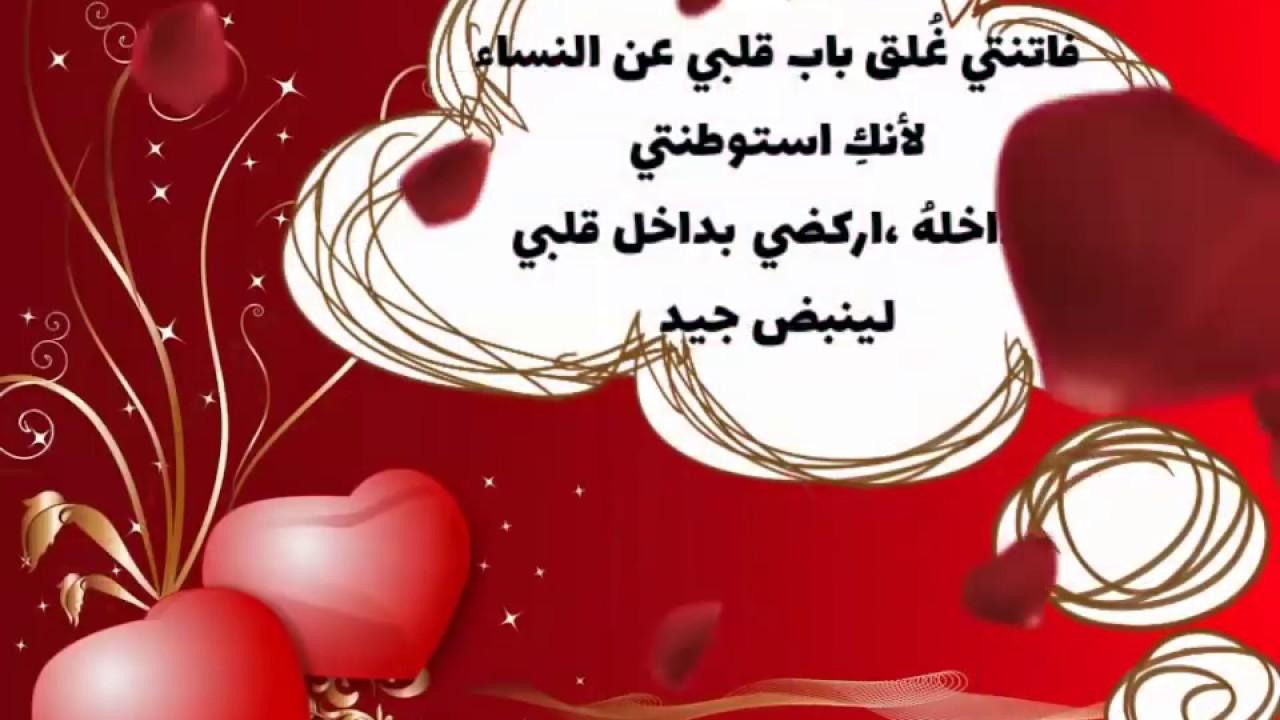 صورة مسجات حب حلوه , احلى مسجات الحب بين الاحباب 6303 3