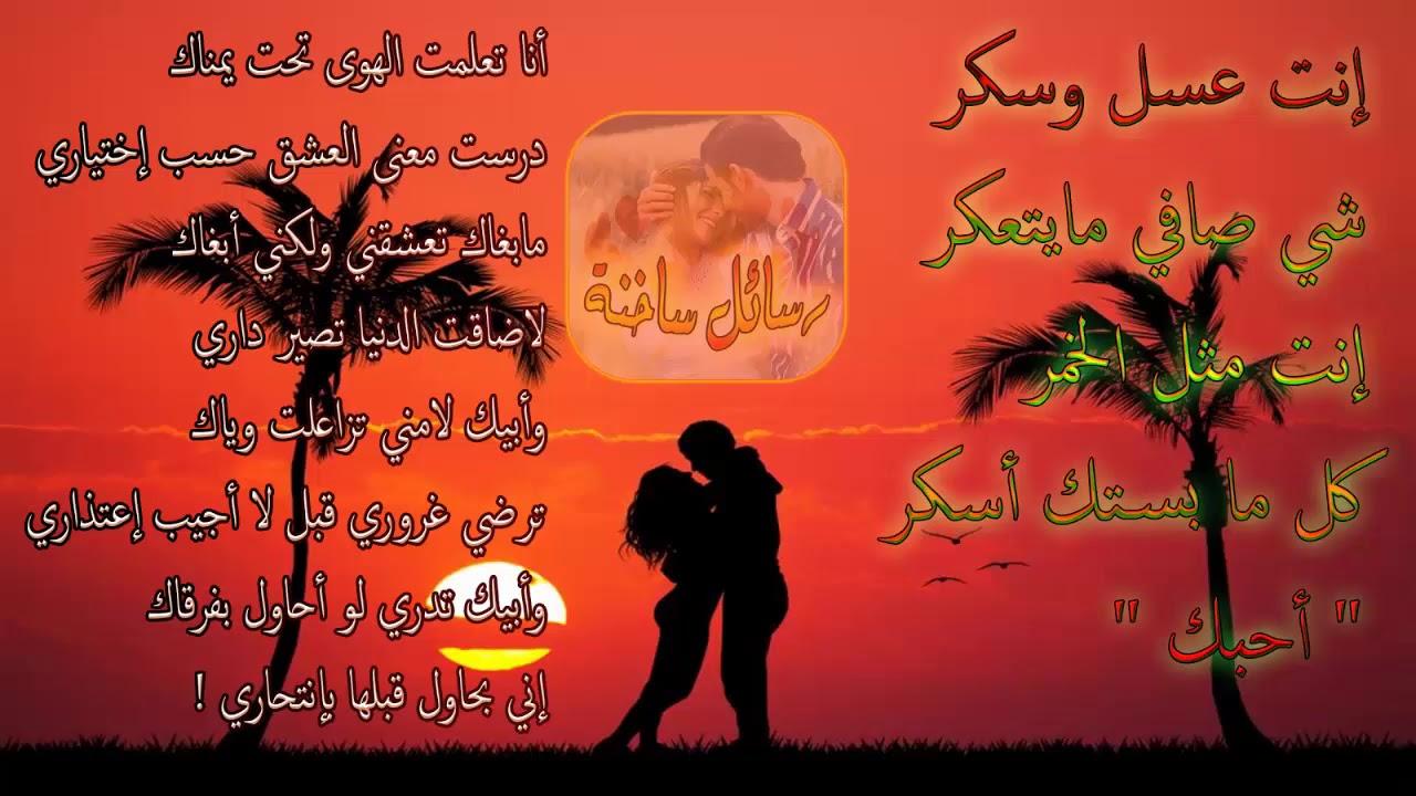 صورة مسجات حب حلوه , احلى مسجات الحب بين الاحباب 6303 6