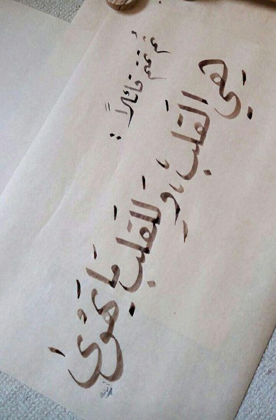 صورة مسجات حب حلوه , احلى مسجات الحب بين الاحباب 6303