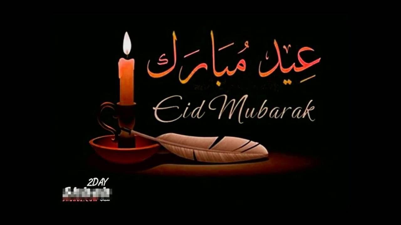 صورة اجمل الصور عن العيد الفطر , احلى صور عن السعداء في عيد الفطر
