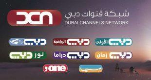 تردد قناة دبي الرياضية 1 , تردد قناة دبي قناة الاثاره والتشويق