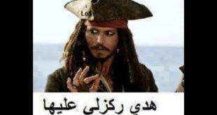 صور تعليقات جزائرية بالصور على الفيس بوك , تعلقات على صور في الفيس بوك