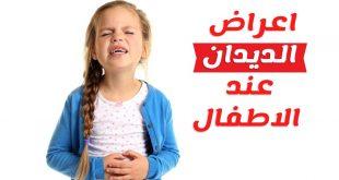 صور اعراض ديدان البطن عند الاطفال , كيف تعرف ان طفلك يعني من ديدان البطن