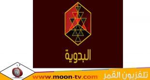 صور تردد قناة رويال البدوية الجديد , تعرف على تردد قناة الاثاره والتشويق قناة رويال البدوية الجديد