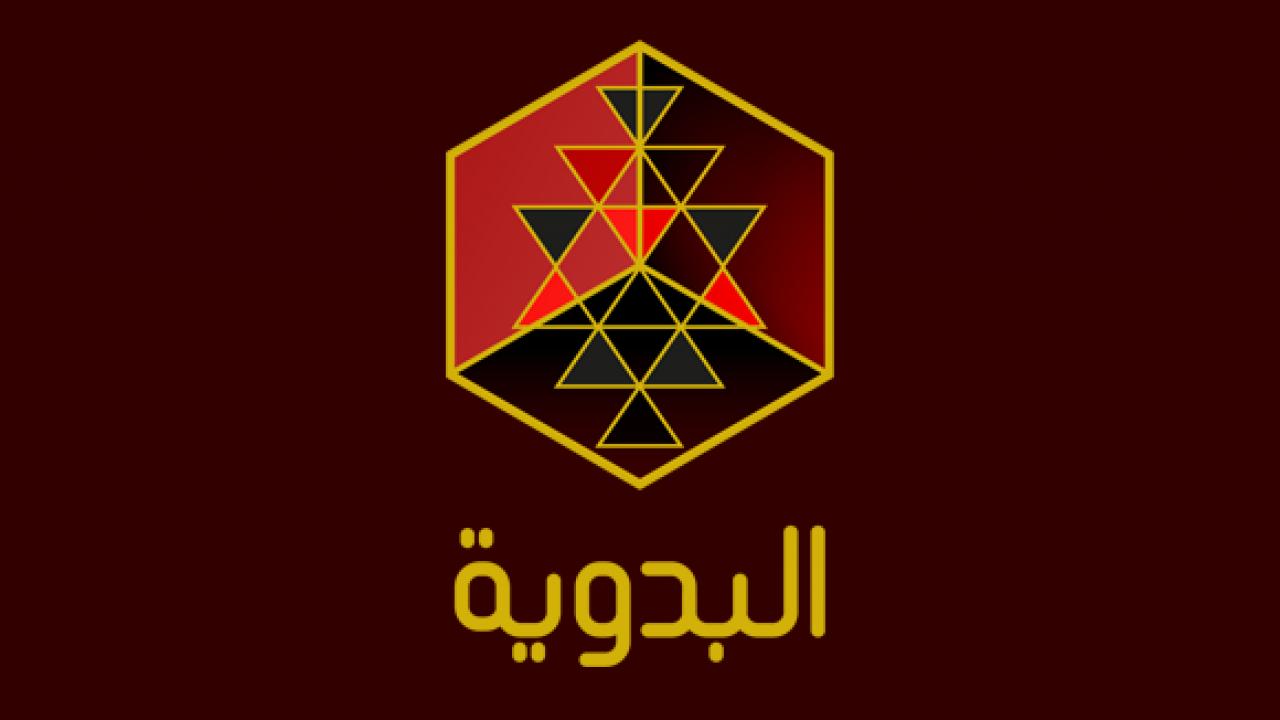 صورة تردد قناة رويال البدوية الجديد , تعرف على تردد قناة الاثاره والتشويق قناة رويال البدوية الجديد
