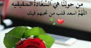 صباح الخير رومانسية , اجمل كلمات حب تقال بنهار