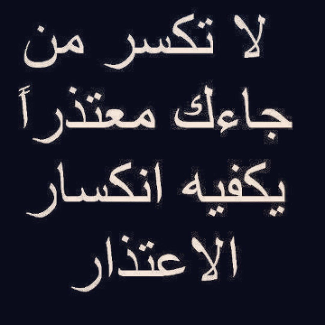 صورة عبارات حزينه قصيره مزخرفه , كلام حزين عن جرح القلوب كلمات مزخرفه
