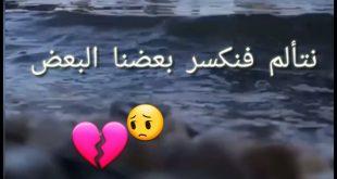 صور عبارات حزينه قصيره مزخرفه , كلام حزين عن جرح القلوب كلمات مزخرفه