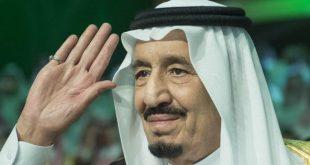 صور صور الملك سلمان , الملك سلمان بن عبد العزيز ال سعود