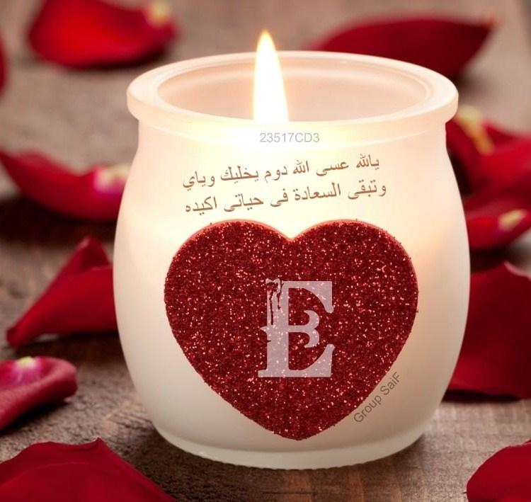 صور حب حرف E الرومانسية الحقيقة في صور حب حرف E الحبيب للحبيب