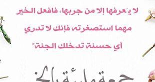 صور ادعيه عن يوم الجمعه , صور مكتوب عليها ادعية ليوم الجمعه