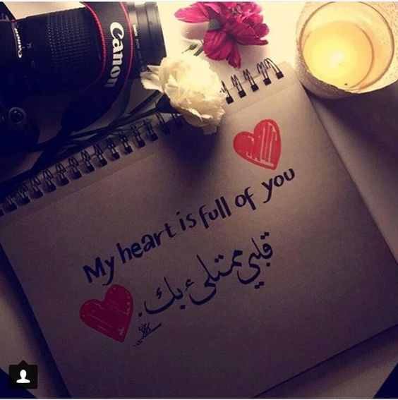 صور صور رومنسية و حب , اجمل صور مكتوب عليها كلام رومانسي وحب