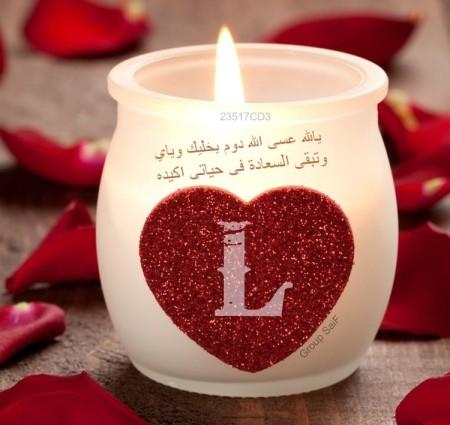حرف ل بالانجليزي صور شخصية للفيسبوك بحرف L الحبيب للحبيب