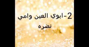 صور اسماء واتس اب , القاب مميزة للبرامج الاجتماعية