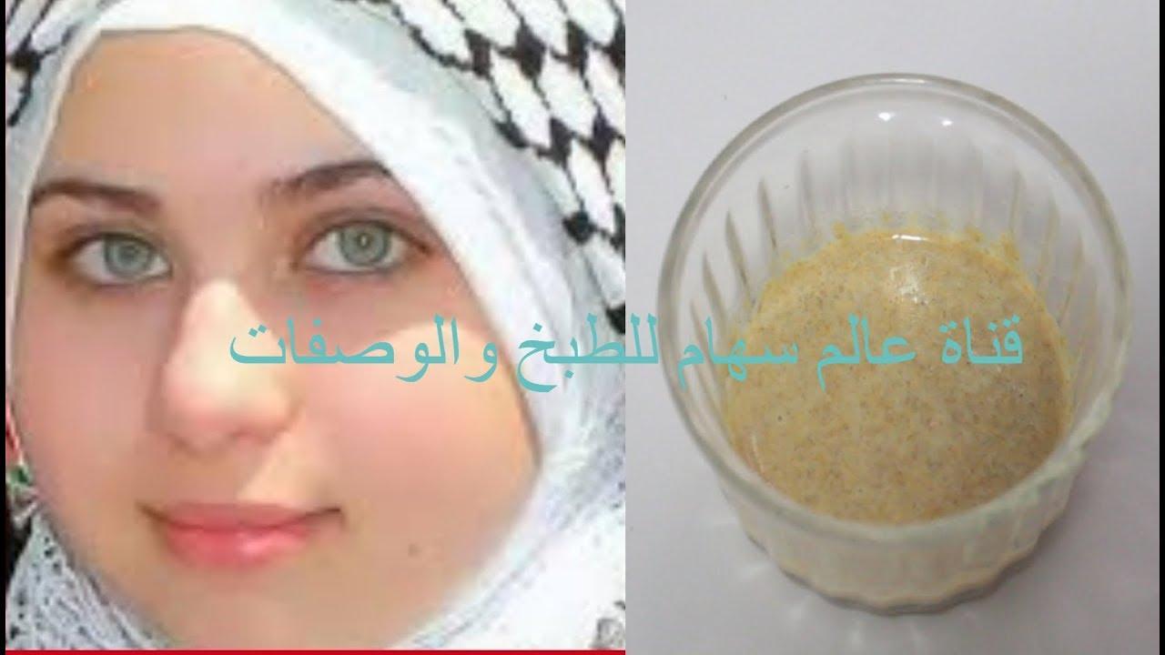 صورة وصفات لتكبير الوجه , اتخلصي من نحافة وجهك