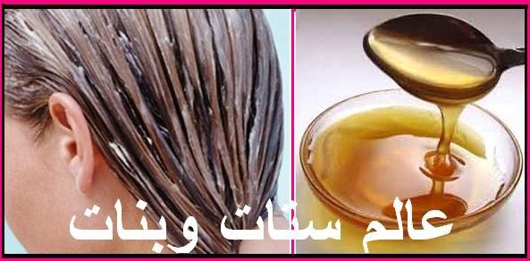 صور وصفات لعلاج الشعر الجاف , وصفات طبيعية لعلاج الشعر الجاف