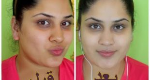 صور كريم تبيض الوجه , افضل انواع كريمات تفتيح الوجه