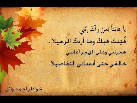 صورة شعر للحبيب الغائب , كلمات شوق وحب للحبيب الغائب 1163 3