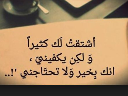 صورة شعر للحبيب الغائب , كلمات شوق وحب للحبيب الغائب 1163 4