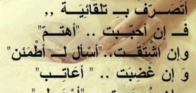 صورة شعر للحبيب الغائب , كلمات شوق وحب للحبيب الغائب 1163 6