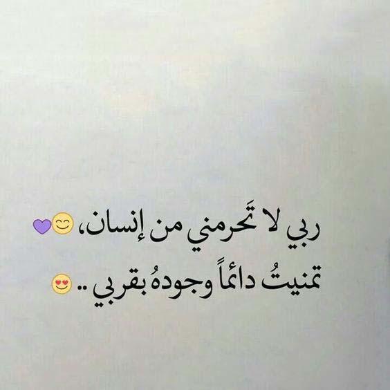 صورة شعر للحبيب الغائب , كلمات شوق وحب للحبيب الغائب 1163 7