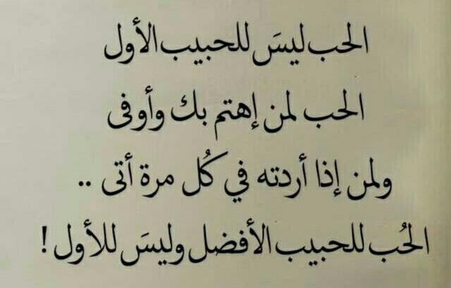 صورة شعر للحبيب الغائب , كلمات شوق وحب للحبيب الغائب 1163 9