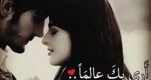 صور صور مكتوب عليها للحبيب , اجمل كلمات وصور رومانسية للحبيب