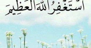 صور صور اسلاميه فيس بوك , اروع صور فيس بوك دينية