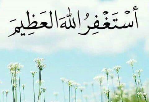 صورة صور اسلاميه فيس بوك , اروع صور فيس بوك دينية