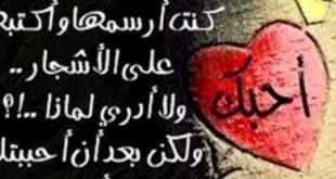 صور شعر رومانسي حب , اجمل العبارات الرومانسية