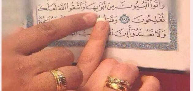 صور حق الزوجة على الزوج , ما هو حق الزوجة على زوجها
