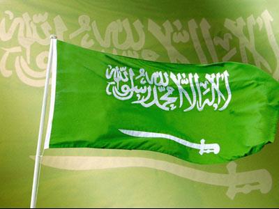 صورة معلومات عن السعودية , معلومات عامة عن السعودية 1393 3