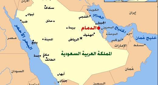 صورة معلومات عن السعودية , معلومات عامة عن السعودية 1393 8