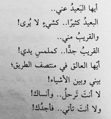 صورة شعر في الشوق للحبيب , كلمات عن الشوق والحنين للحبيب 1419 3