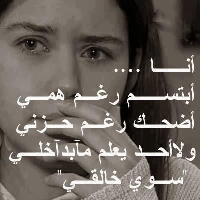 صورة صور الفراق حزينة , كلمات حزينة عن الفراق