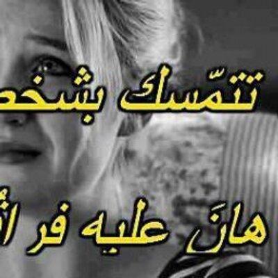 صورة قفشات غدر الصديق , غبارات عن خيانة الصديق