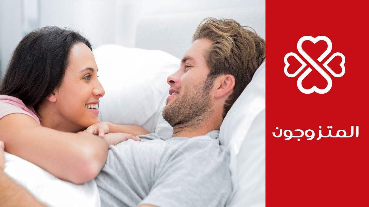 صور نصائح للمتزوجين في الفراش , لعلاقة جنسية ناجحة اتبعي تلك النصائح