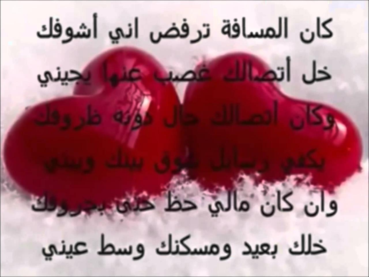صورة اجمل اشعار الحب والغرام , بالصور اروع قصائد الحب والغرام