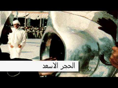 صورة صور اسلامية نادرة , العتق في اندر صور اسلامية 247 3