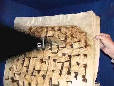 صورة صور اسلامية نادرة , العتق في اندر صور اسلامية 247 4