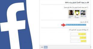 استرجاع الفيس بوك عن طريق الاصدقاء , بكل سهولة استرجع حسابك الفيسبوكي