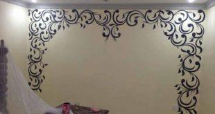 صورة اصباغ وورق جدران , افضل طلاءات لورق الحائط