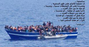صور شعر عن البحر نزار قباني , اروع ابيات شعر للبحر لنزار قباني