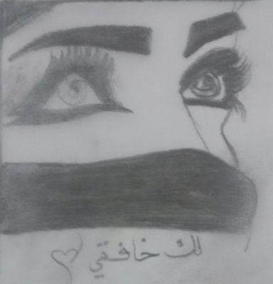 صورة العيون الناعسه شعر , اجمل قصائد في العيون الناعسة