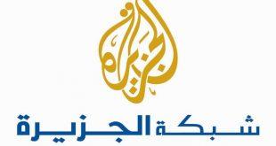 صورة تردد الجزيرة عرب سات , تردد قناة الجزيرة على العرب سات
