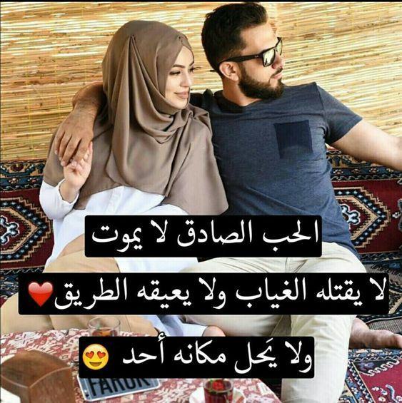 صورة بوستات فيس بوك حب وغرام , صور منشورات فيسبوك حب